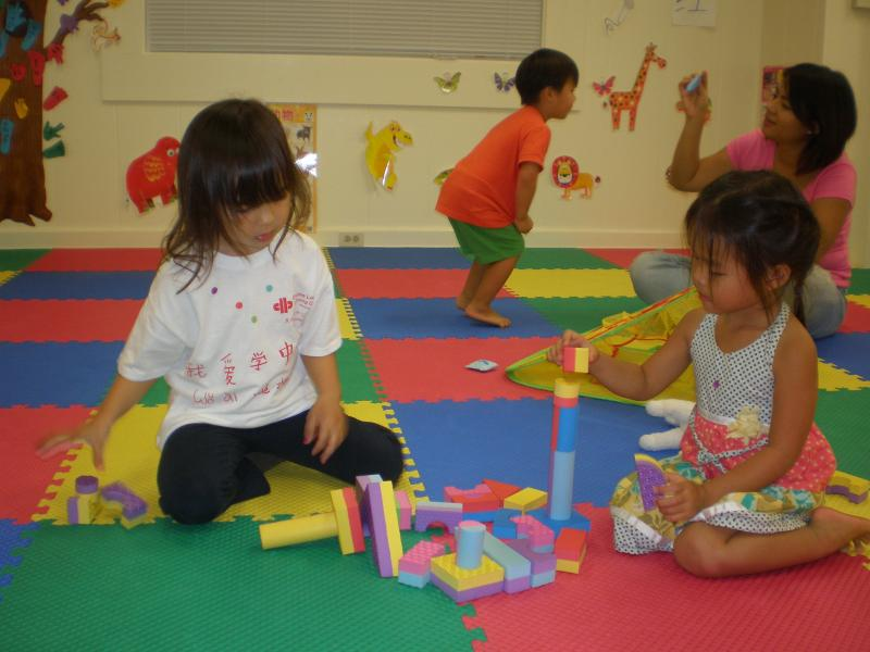 Our immersion programs for children 2 to 4 years old